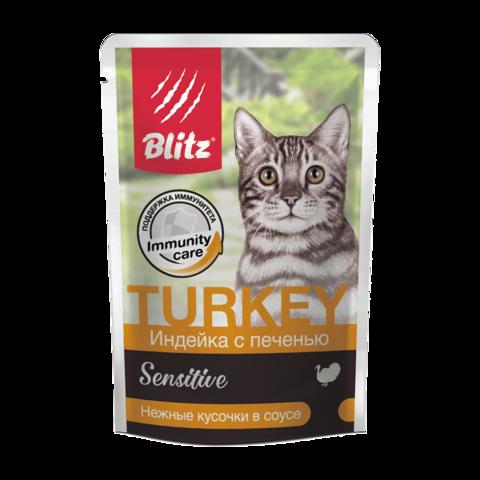 Blitz Sensitive Консервы для кошек с чувствительным пищеварением с индейкой и печенью в соусе (пауч)