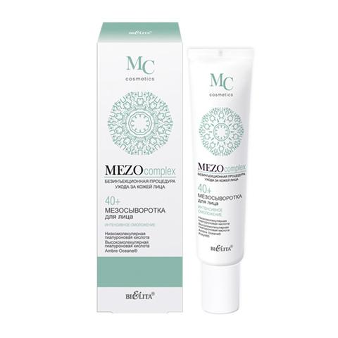 Белита MEZOcomplex Мезосыворотка для лица  40+ Интенсивное омоложение (туба) 20мл