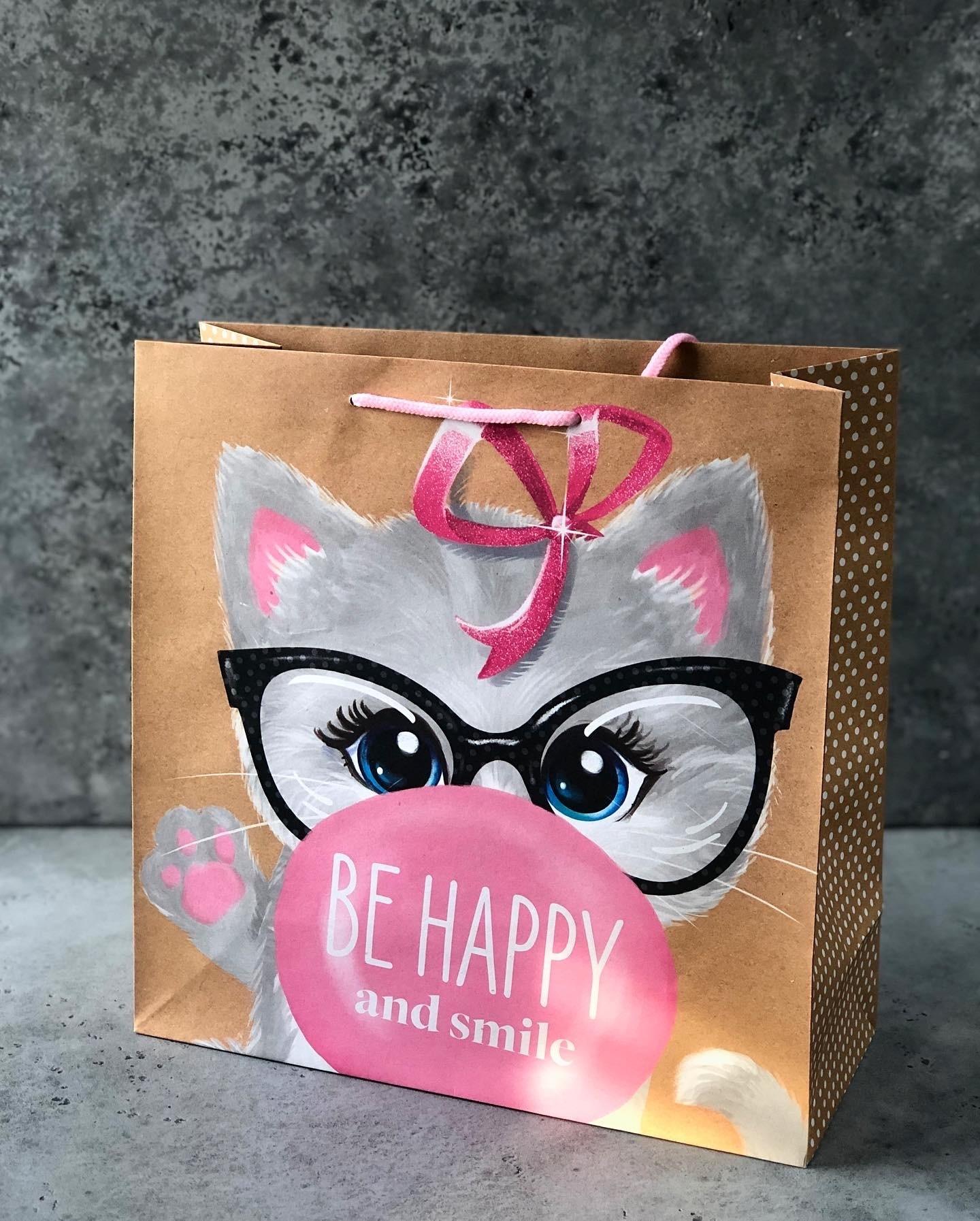 Пакет большой «BE HAPPY», 30х30х12 см