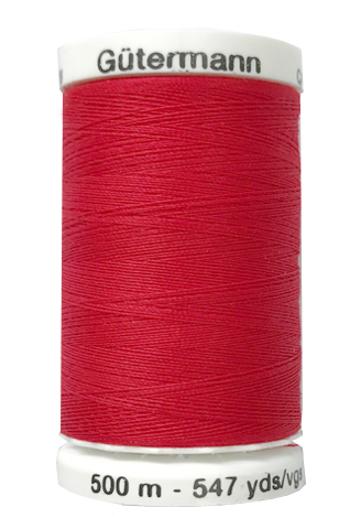 Универсальная нить Gutermann Sew All (col 156) (500 м)