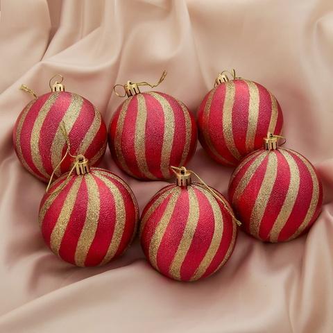 Набор больших красных шаров в золотистую полоску