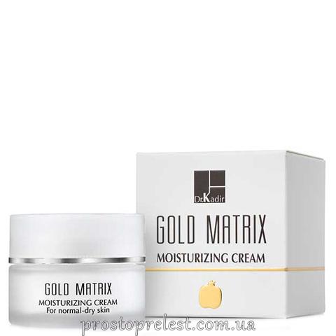 Dr.Kadir MATRIX CARE - Увлажняющий крем для нормальной и сухой кожи