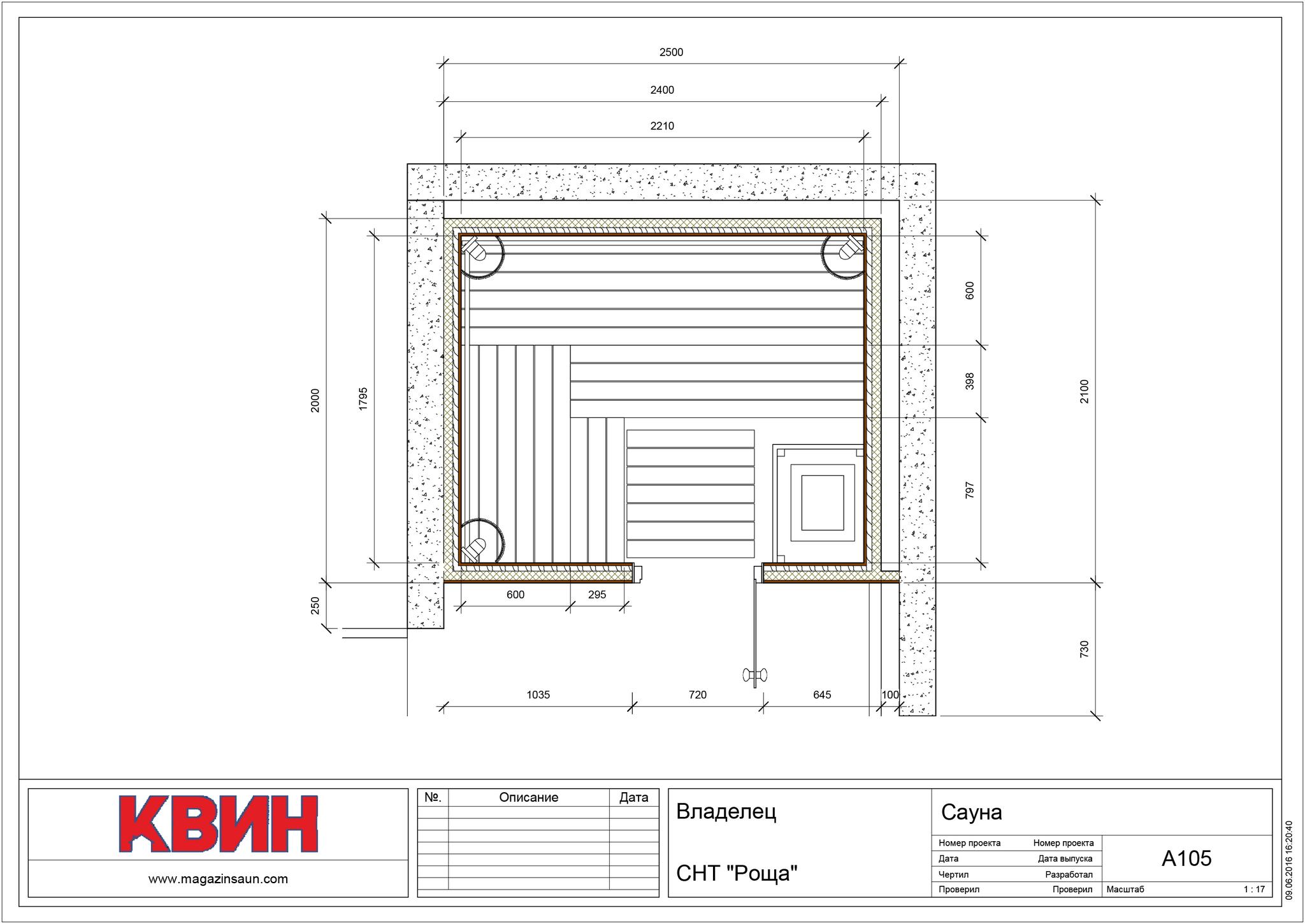 Проект сауна 2,4х2,1 материал: липа, абаш, фото 2