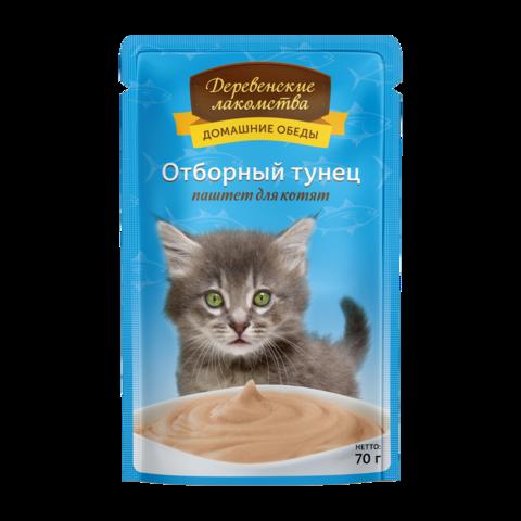 Деревенские лакомства Консервы для котят с отборным тунцом паштет (пауч)