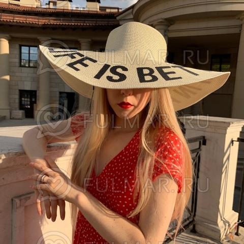Большая оригинальная женская соломенная шляпа с широкими полями и надписью Life is better in bikini (цвет: Белый)
