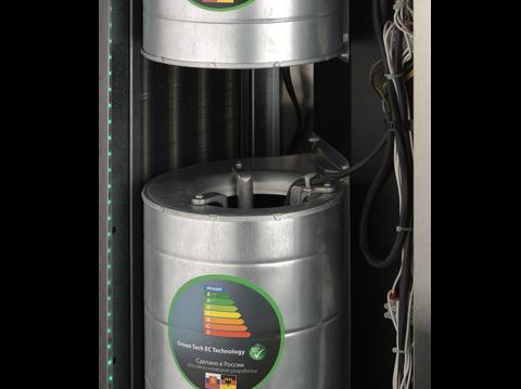Электрическая тепловая завеса Ballu BHC-D22-T18-MS
