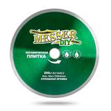 Алмазный диск MESSER-DIY диаметр 200 мм со сплошной режущей кромкой для резки керамической плитки