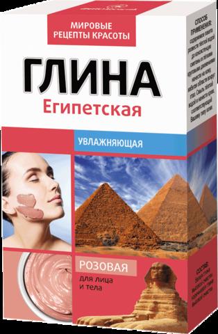 Фитокосметик Мировые рецепты красоты Глина розовая Египетская 100г