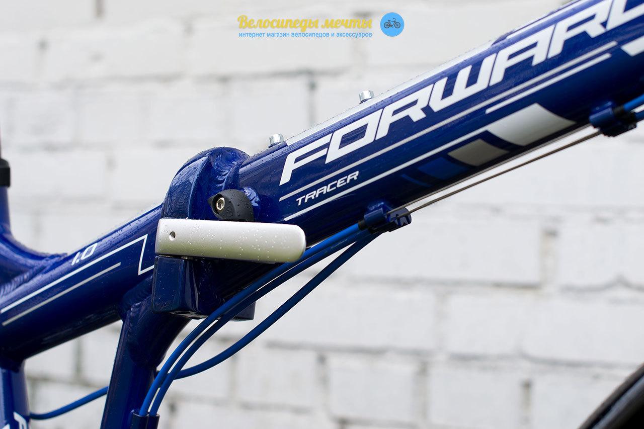 Forward Tracer 1.0 (2015)