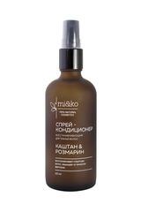 Спрей-кондиционер Каштан и розмарин, восстанавливающий, для темных волос, 100мл, ТМ Mi&Ko