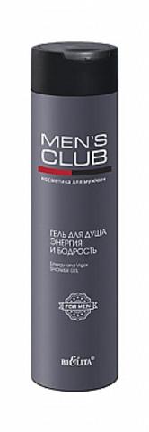 Белита Men's Club  Гель для душа Энергия и Бодрость 300мл