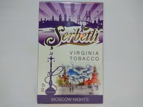 Табак для кальяна SERBETLI Moscow Night 50gr