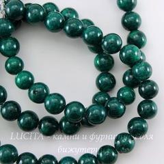 Бусина Коралл (искусств, тониров), шарик, цвет - зеленый, 6 мм, нить