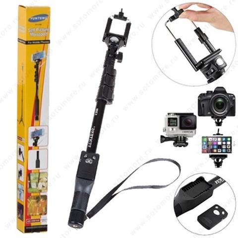 Монопод Yunteng YT-1288 палка для селфи с Bluetooth и пультом управления 1.25 м черный