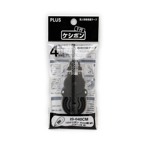 Картридж для роллера Plus Keshipon 4 мм