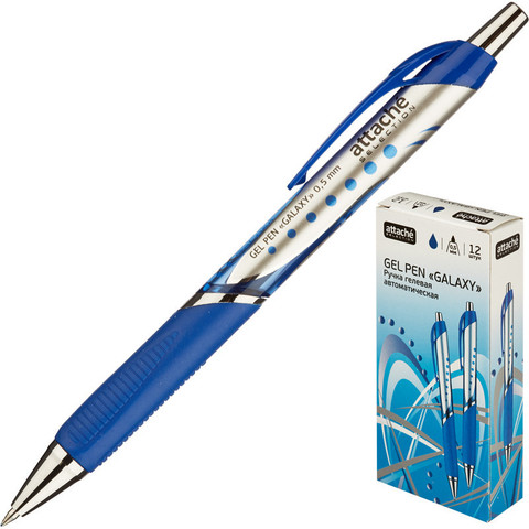 Ручка гелевая автоматическая Attache Selection Galaxy синяя (толщина линии 0.5 мм)