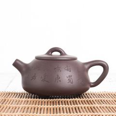 Исинский чайник Ши Пяо 220 мл #P 25