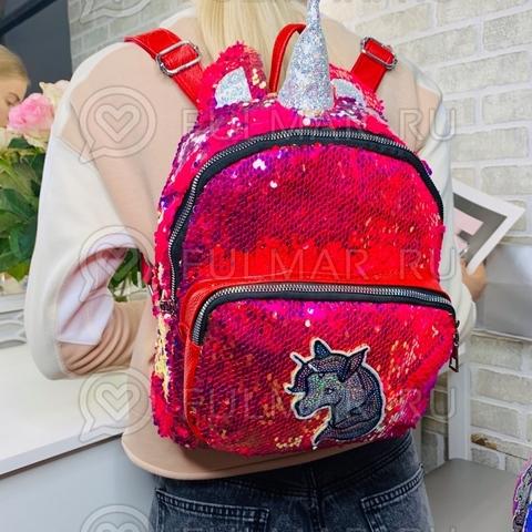 Рюкзак для девочки с рогом и ушами в двусторонних пайетках Единорог (цвет: Малиновый хамелеон-Розовый)