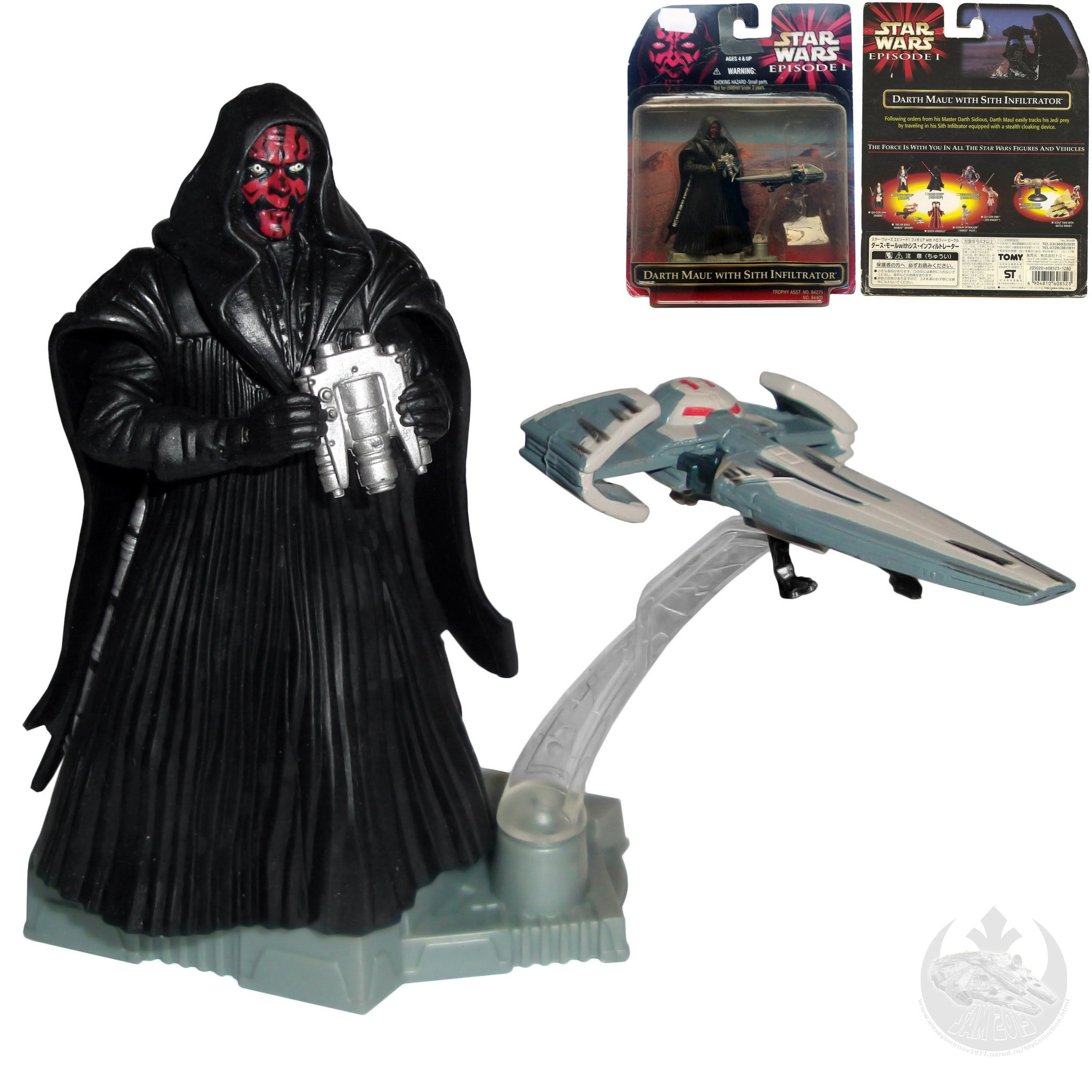 Star Wars Episode I - Darth Maul With Sith Infiltrator