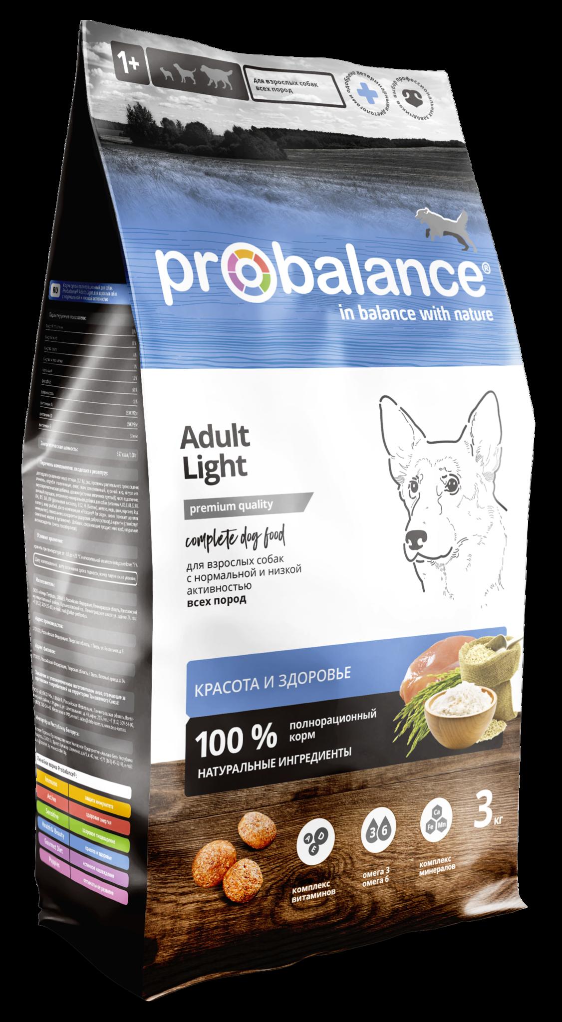 Сухой корм Корм ProBalance Light для собак с низкой или нормальной активностью 3_PB_dog_Light.png