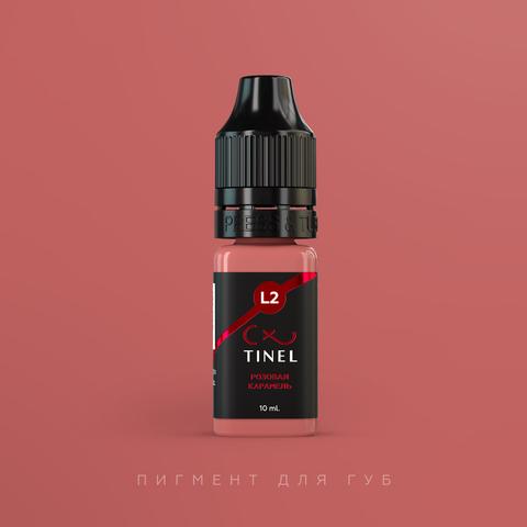 Пигмент Tinel L2
