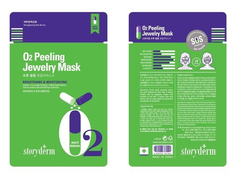 Осветляющая и увлажняющая маска на тканевой основе O2 Peeling Jewerly Mask, 25 мл