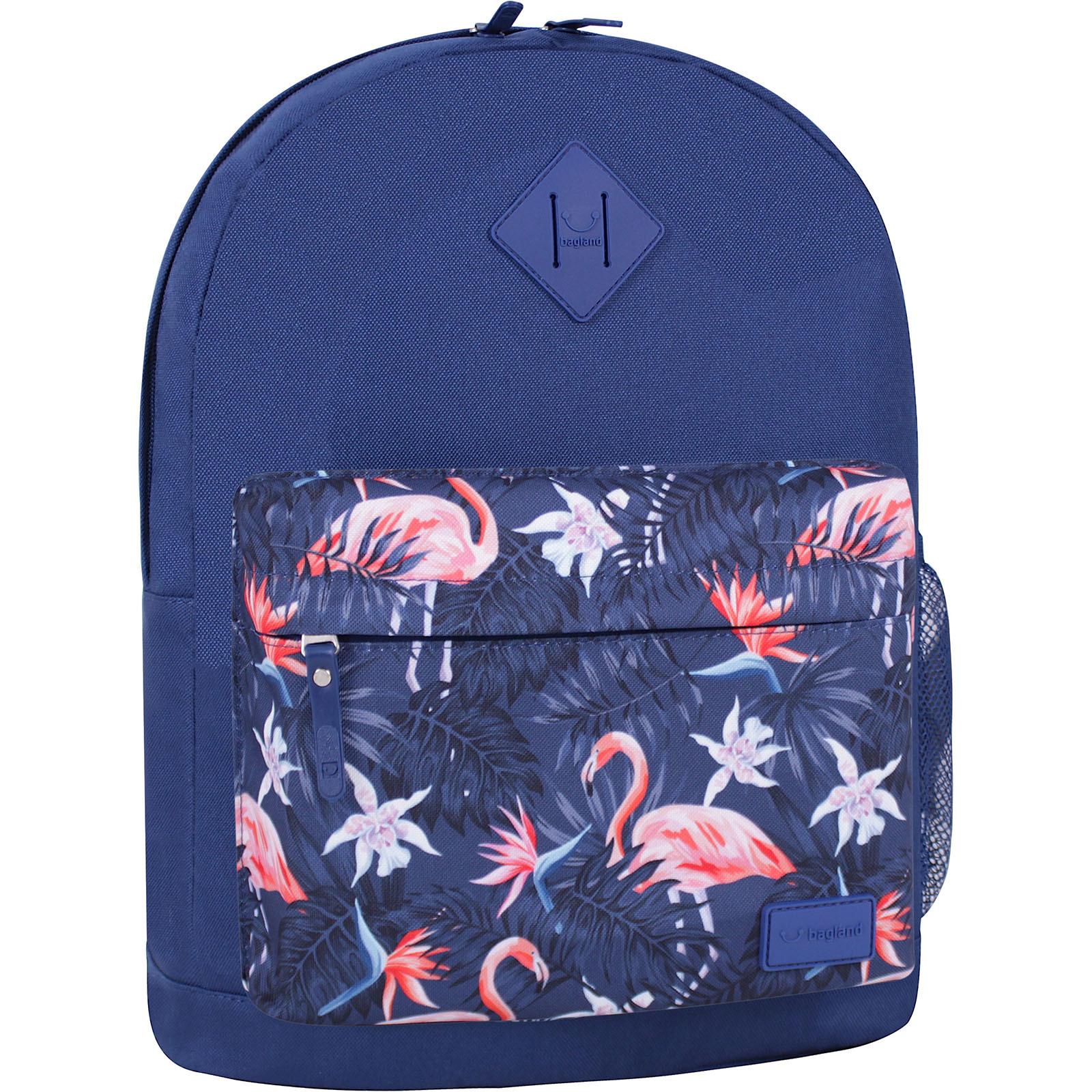 Городские рюкзаки Рюкзак Bagland Молодежный W/R 17 л. Синий 762 (00533662) IMG_6552_суб.762_-1600.jpg