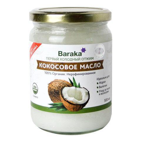 Baraka, Масло кокоса нерафинированное, первого холодного отжима, 500мл