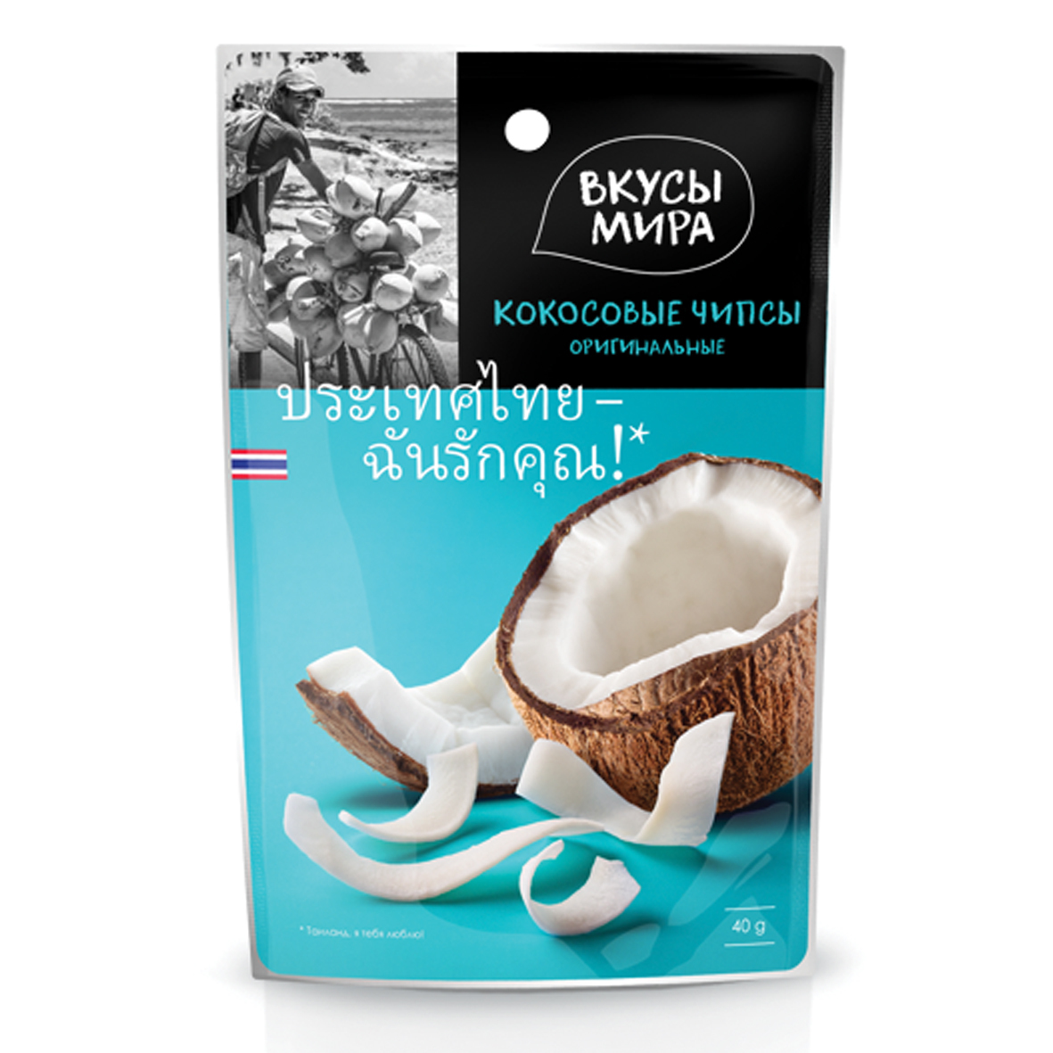 Кокосовые чипсы оригинальные 40 гр