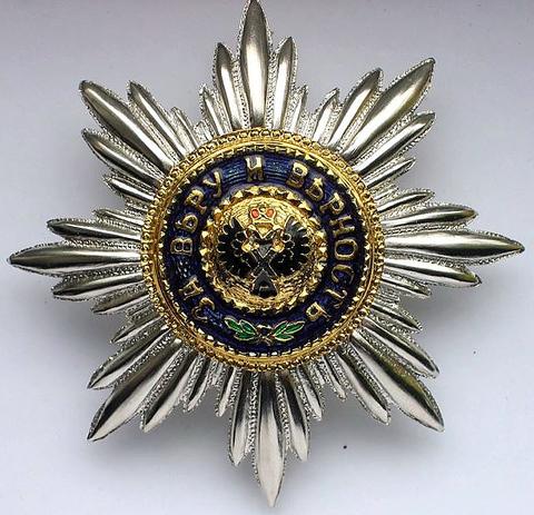 Звезда ордена св. Андрея Первозванного (копия)