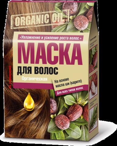 Фитокосметик Organic Oil Маска для волос органическая на основе масла Ши (Карите) Увлажнение и усиление роста  3х30мл