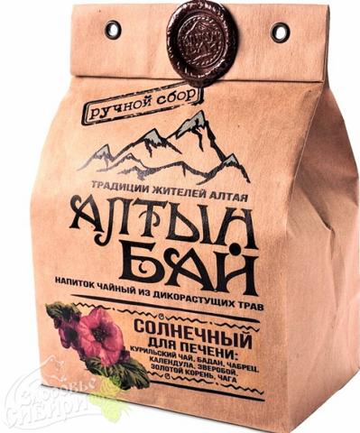 Иван-чай Солнечный для печени, АлтынБай 100 г
