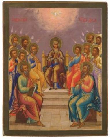 Икона Сошествие Святого Духа на апостолов на левкасе на дереве мастерская Иконный Дом