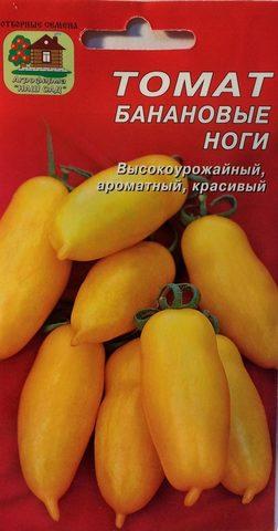 Семена Томат Банановые ноги, ОГ, (Наш Сад)