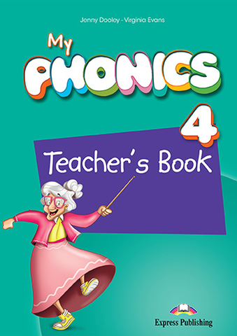 My phonics 4. Teacher's book. Книга для учителя (ссылками на электронное приложение для учебника и рабочей тетради)