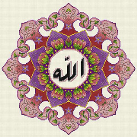 ISL-005 Имя Аллаха