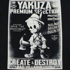 Футболка черная Yakuza Premium 2801