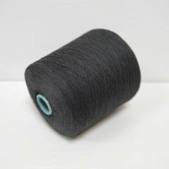 Iafil, Хлопок 100%, Зеленовато-темно-серый, 3/50, 1670 м в 100 г