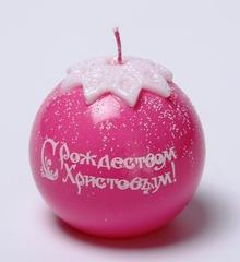 Свеча рождественская Шар розовый