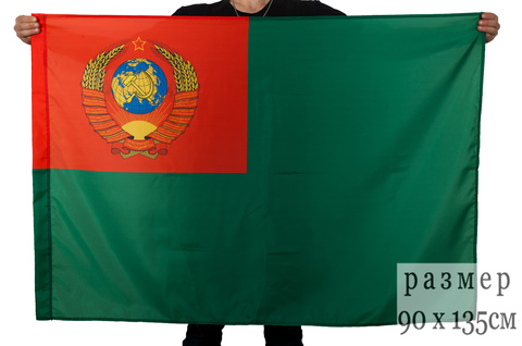Флаг Погранслужбы СССР 90х135 см