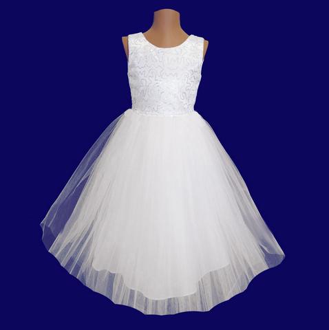 Платье длинное белое