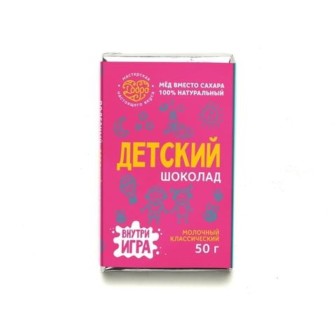 Добро Детский шоколад молочный, 54% какао на меду (классический) 50 гр