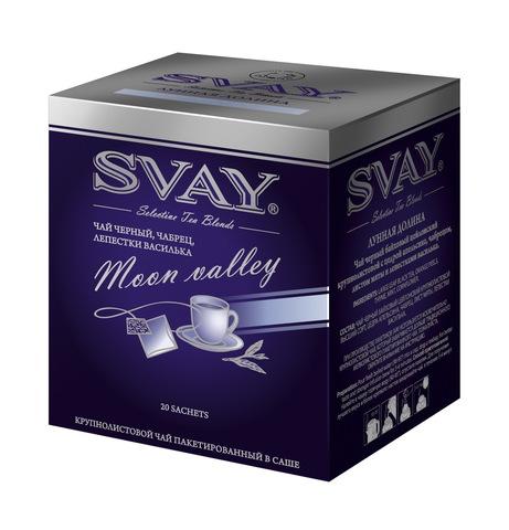 Чай Svay Moon Valley (Лунная долина) черный в саше (20 саше по 2 гр.)