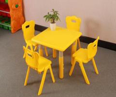 Пластиковый регулируемый квадратный стол 62х62