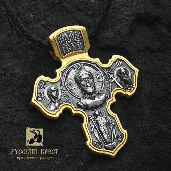 Серебряный крест с позолотой мужской.