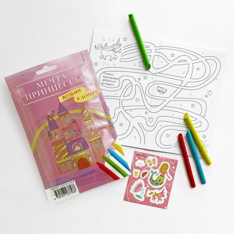 Мечта принцессы. Набор с карандашами. Размер L