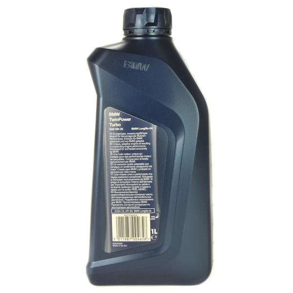 Масло оригинал BMW 0W-30 Twinpower Turbo Oil Longlife-04 100% синтетическое