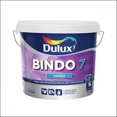 Краска для стен и потолка Dulux BINDO 7 BW (Белый)