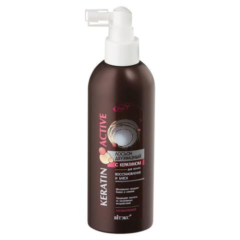 Витэкс Keratin Active Лосьон двухфазный с кератином для волос Несмываемый 200 мл