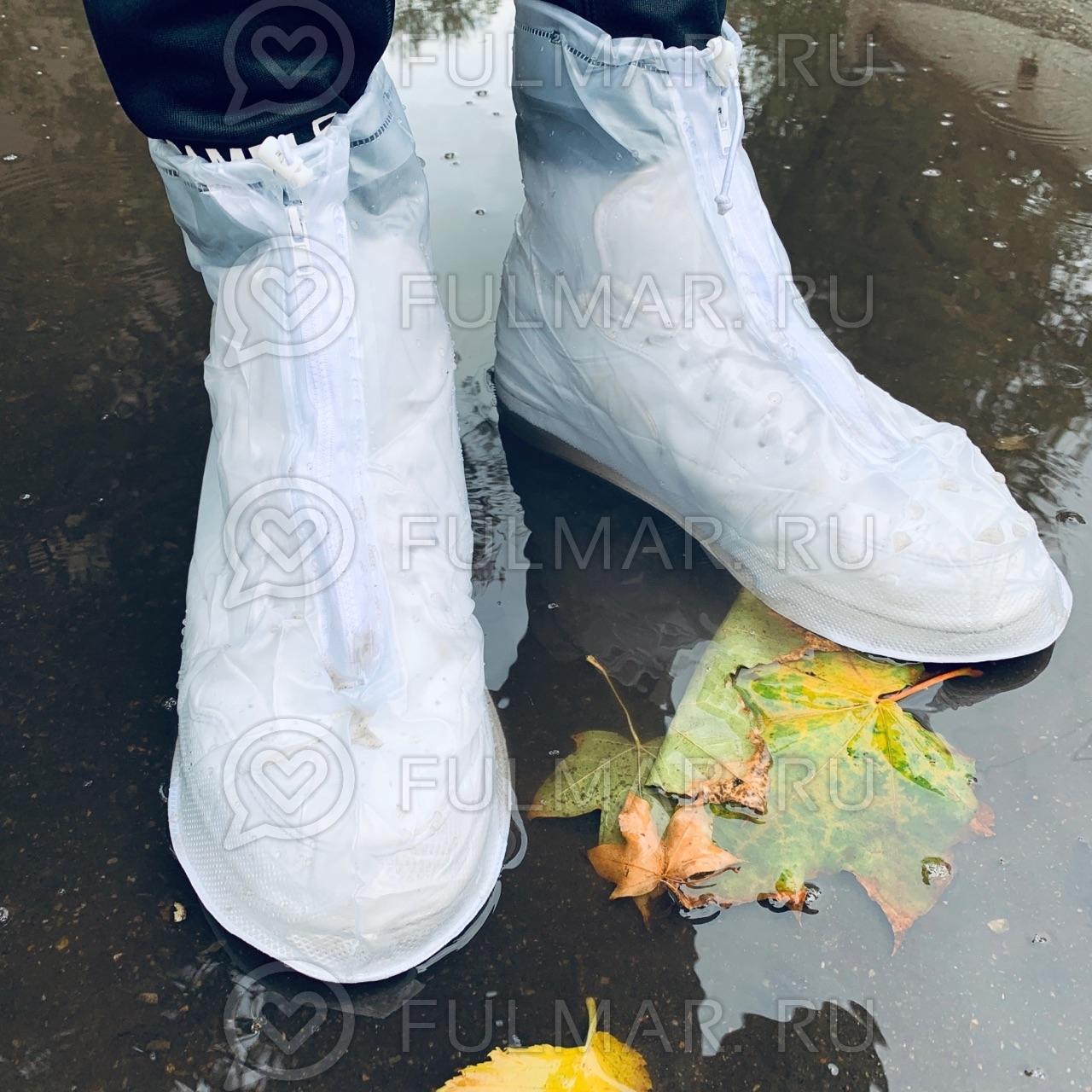 Многоразовые бахилы для обуви от дождя молния спереди Белые-Матовые фото